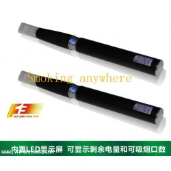 mega LCD EGO-T free shipping100 sets 3780 USD
